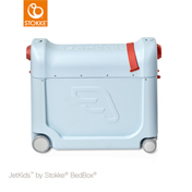 JetKids by Stokke® RideBox