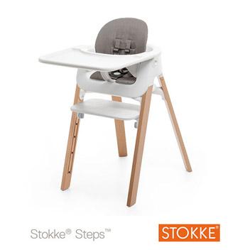 Stokke Steps - Infant Package