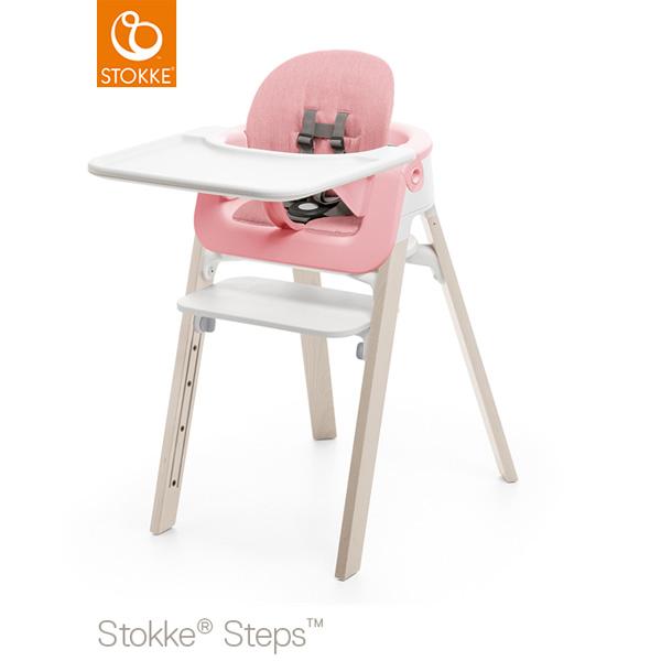 Stokke Steps - Special Offer